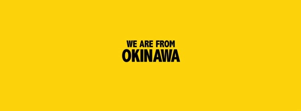 Pharrell Williams Happy We Are From OKINAWA YouTube